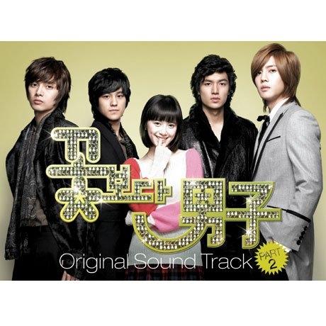 nhac-chuong-dien-thoai-hot-stand-ost-boys-flower-8nhacchuonghay-com