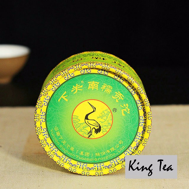 Free Shipping 2011 XiaGuan NanNuo Royal Boxed Tuo 100g China YunNan KunMing Chinese Puer Puerh Raw Tea Sheng Cha Weight Loss
