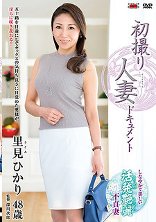 JRZD-739 First Taking A Wife Document Document Hikari Satomi