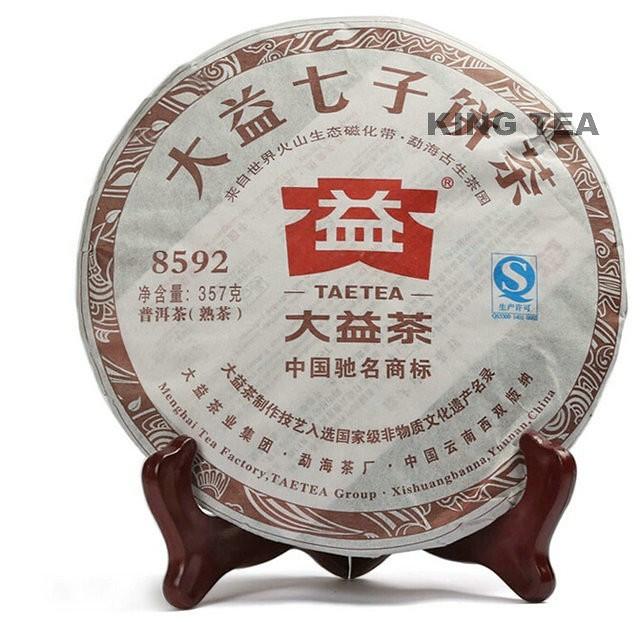 Free Shipping 2012 TAE TEA DaYi 8592 Random Cake 357g China YunNan MengHai Chinese Puer Puerh Ripe Cooked Tea Shou Cha Premium