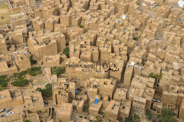 Old city Thula Yemen