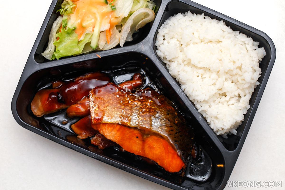 Shogun2u salmon and chiken teriyaki with rice