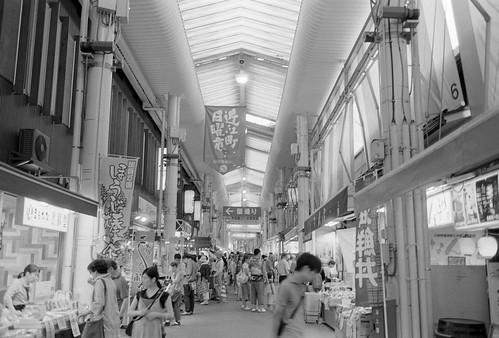 Ohmicho-Ichiba