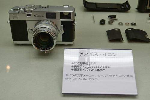 P1044337.jpg