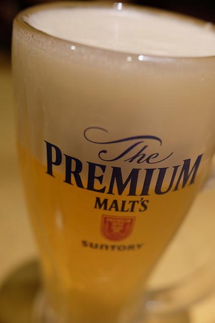 Premium Molt's