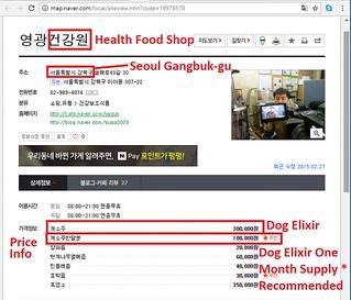 Seoul Gangbuk Geongangwon 072517