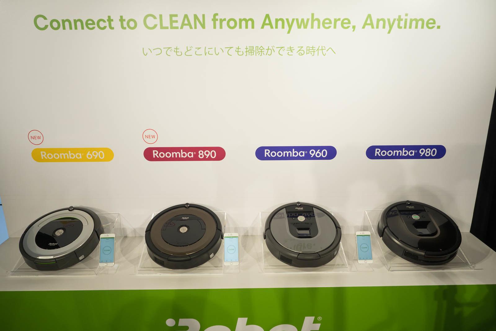 Roomba_2017-2