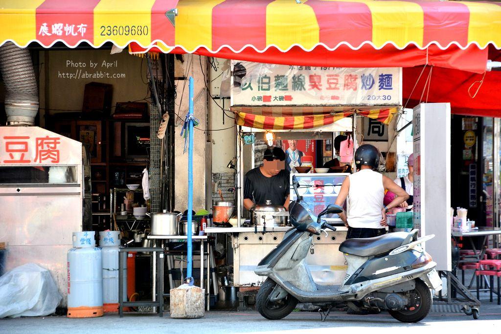 35149845813 b7bbaa7e32 o - 台中火車站周邊美食|以伯麵線-古早味小吃老店