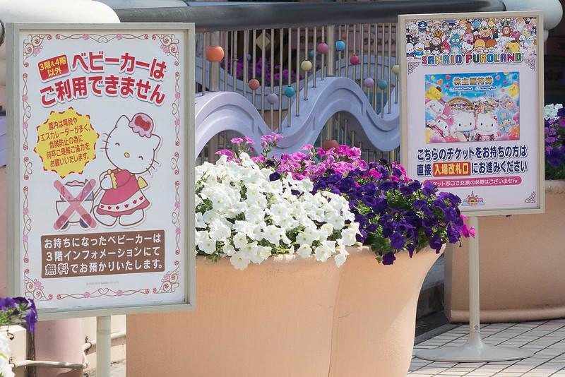 tamahatsu_Sanrio_Puroland-14