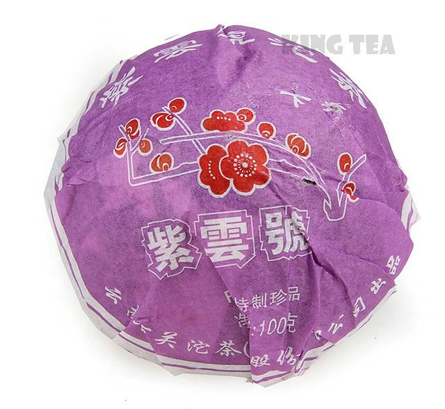 Free Shipping 2012 XiaGuan Purple Cloud Boxed Tuo Boxed 100g  YunNan MengHai Organic Pu'er Raw Tea Weight Loss Slim Beauty Sheng Cha