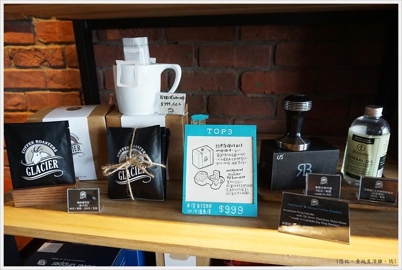 冰河咖啡-販賣商品-2
