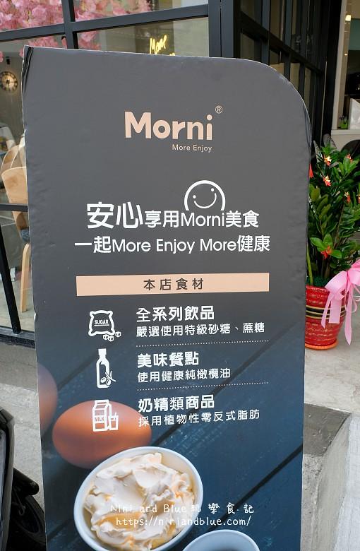莫尼早餐 Morni台中早午餐店17