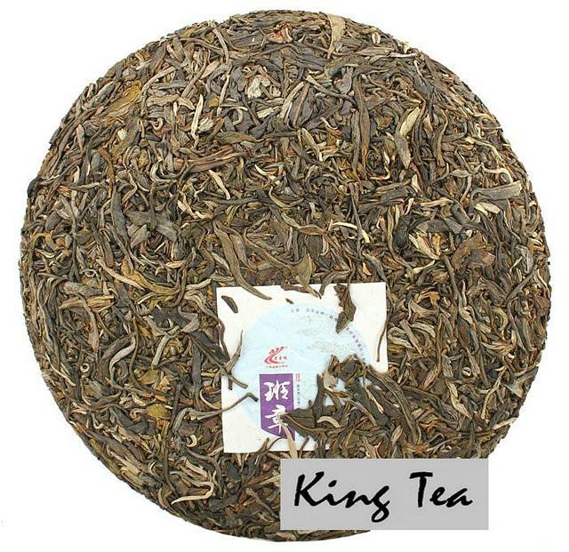 Free Shipping 2014 Lao Man'E BanZhang Cake 400g China YunNan MengHai Chinese Puer Puerh Raw Tea Sheng Cha Premium Slim Beauty