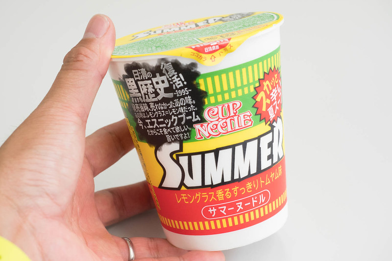 CUPNOODLE_SUMMER-1