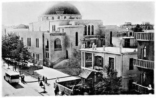 "4 Nov 1940 -  No. 3 - ""Great Synagogue"", Tel Aviv, Palestine (now Israel) - rare real photo card - circa 1937"
