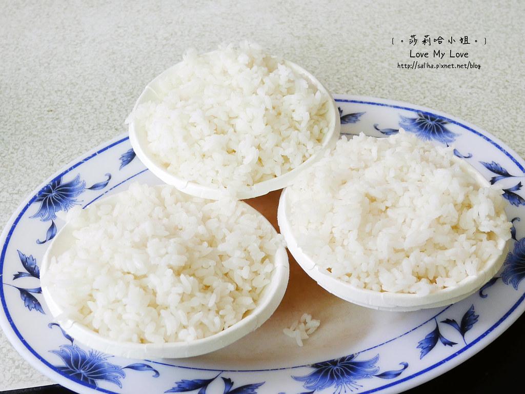 陽明山山產料理餐廳大樹下小饅頭 (12)