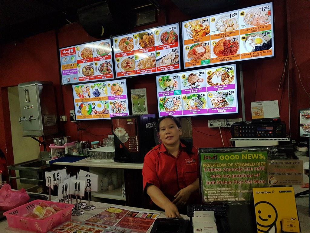 @ Jom Makan Place at KL Wisma UOA2