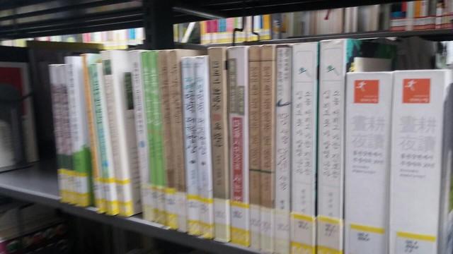상주도서관 : 참새방앗간