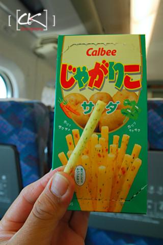 Japan_1395