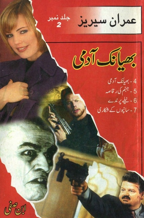 Jild 2  is a very well written complex script novel which depicts normal emotions and behaviour of human like love hate greed power and fear, writen by Ibn e Safi (Imran Series) , Ibn e Safi (Imran Series) is a very famous and popular specialy among female readers