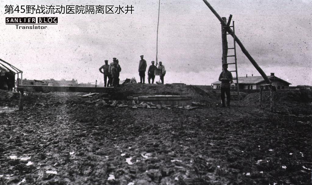 俄日战争俄军医务工作(满洲里)15