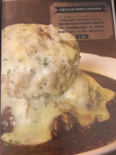 12盎司起司漢堡咖哩飯菜單@大阪來的Izumi Curry南港CITYLINK店