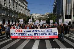 Greece: Civil Servant?s 24 hour strike in Athens