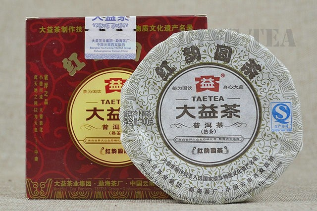 Free Shipping 2012 TAE TEA DaYi HongYun YuanCha Cake YunNan MengHai Chinese Puer Puerh Ripe Cooked Tea Shou