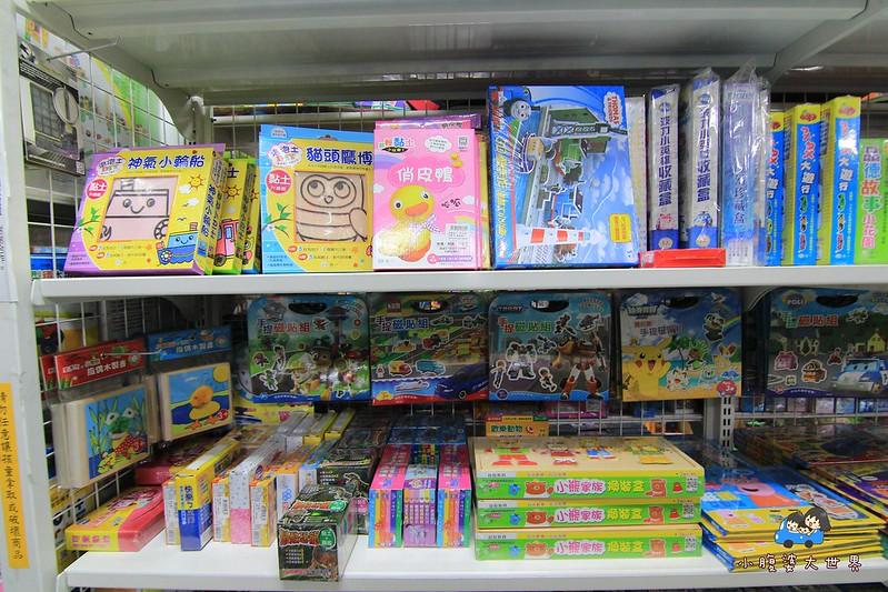 玩具特賣2 036