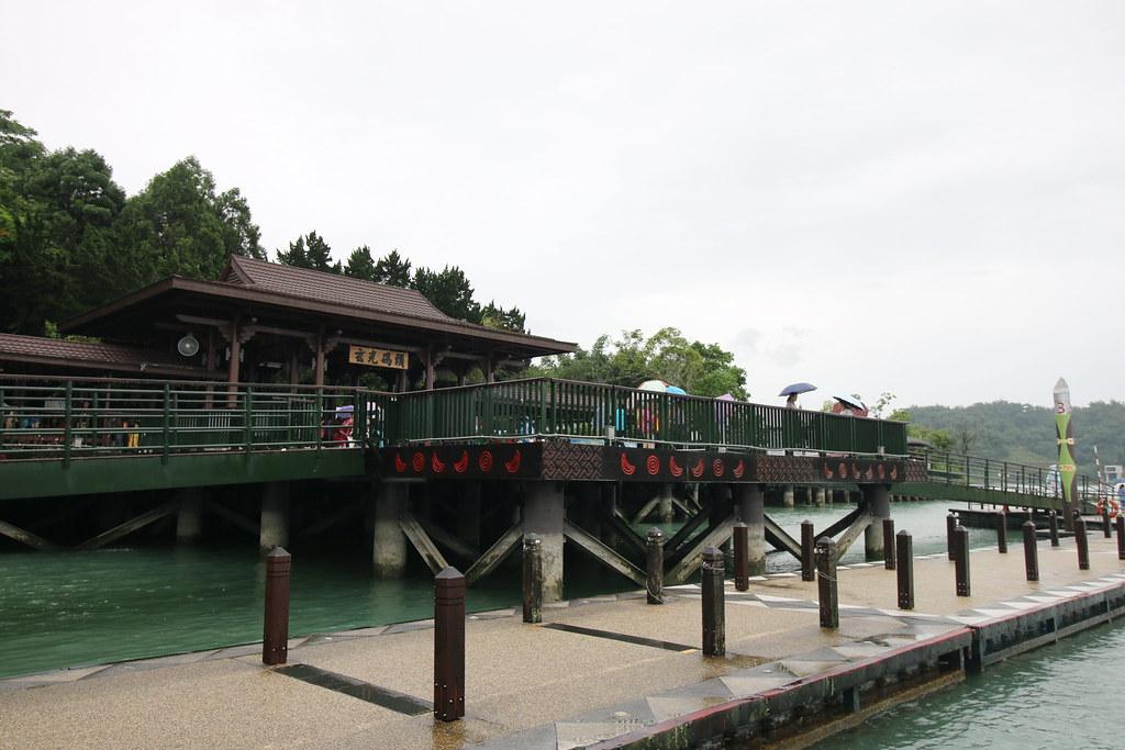 日月潭遊湖 (13)