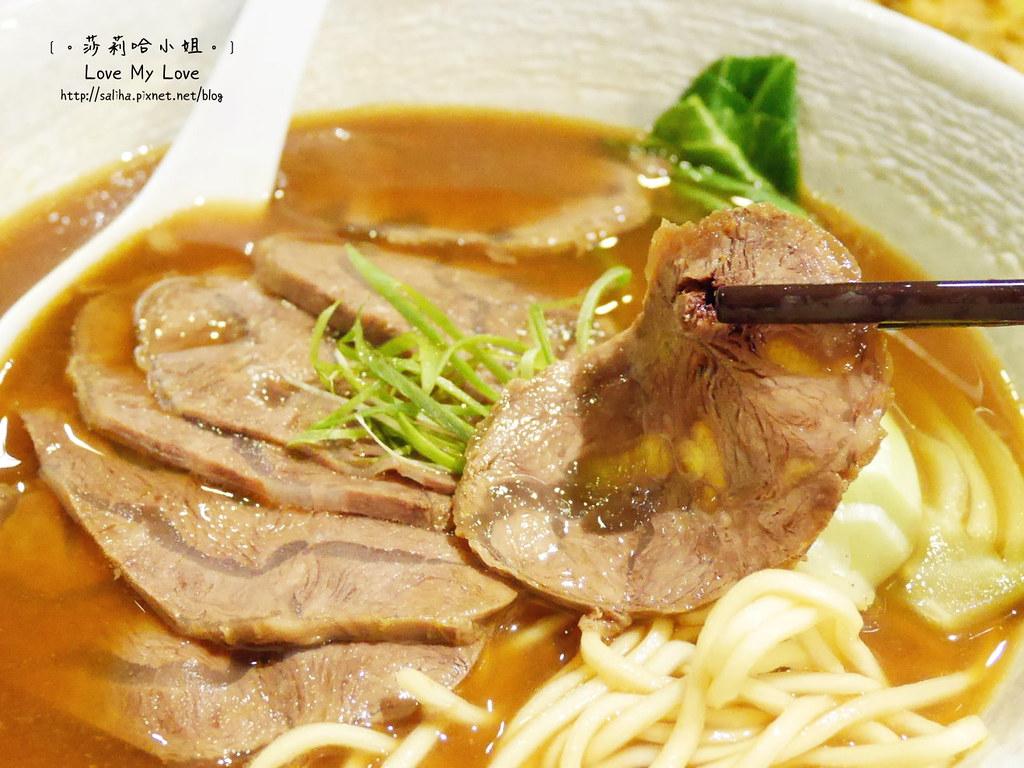 台北松山區南京復興站附近餐廳十里安牛肉麵中式料理 (2)