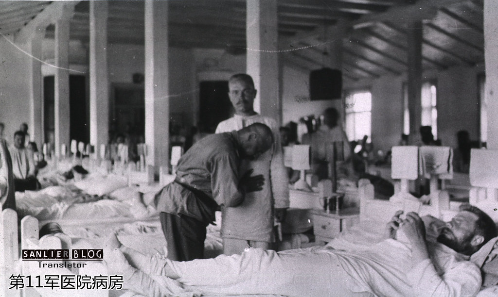 俄日战争俄军医务工作(哈尔滨)15