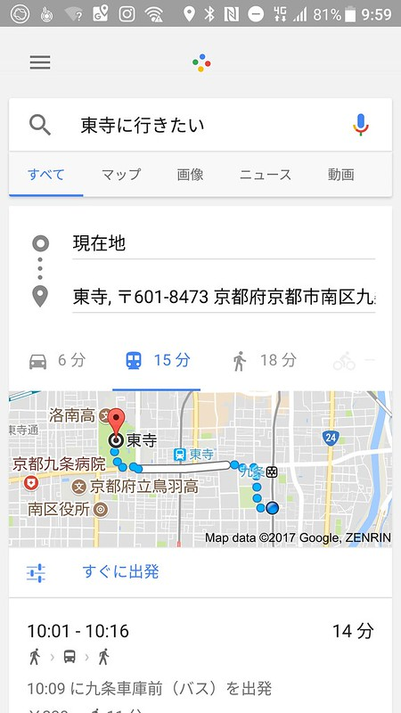 Screenshot_20170723-095943