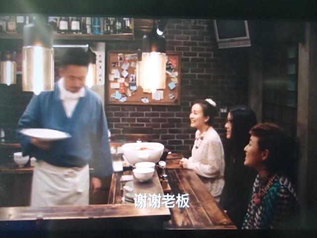 深夜食堂 中国版 好玩 - naniyuutorimannen - 您说什么!