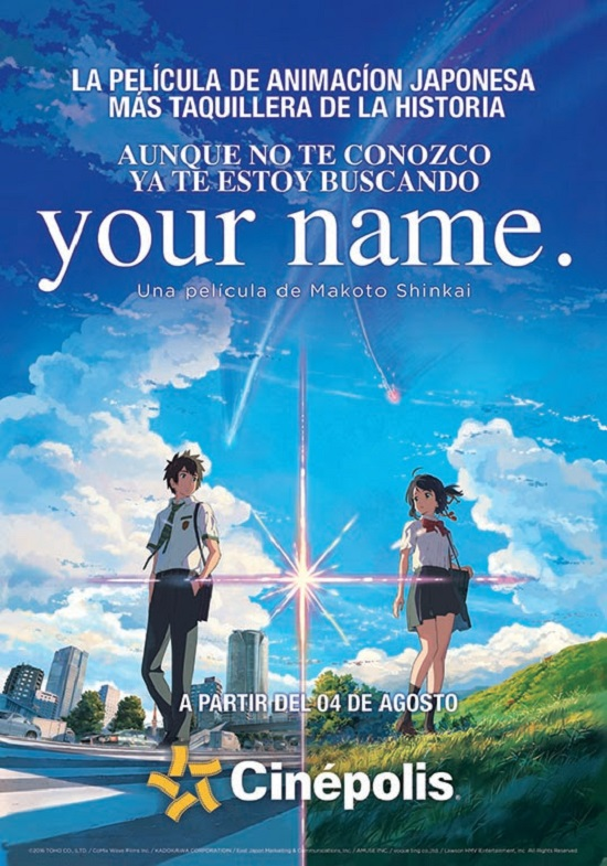 2017.08.13 YOUR NAME