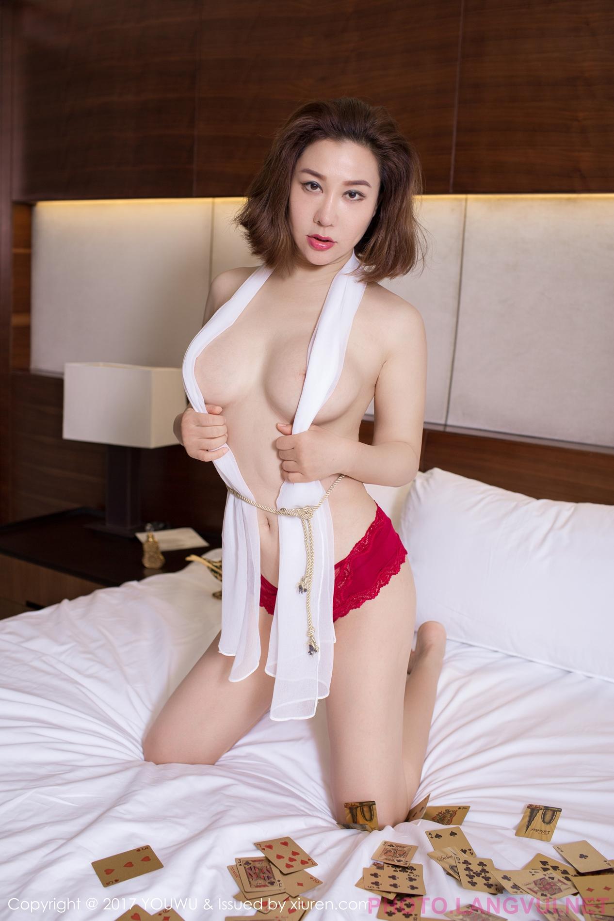 YouWu Vol 054