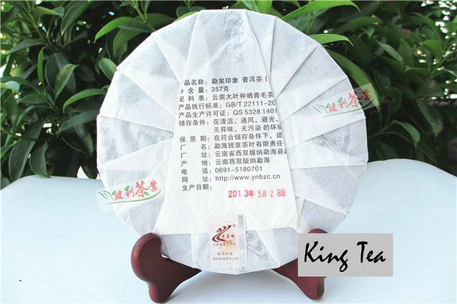 Free Shipping 2013 Lao Man'E MengSong Image Cake 357g China YunNan MengHai Chinese Puer Puerh Ripe Tea Cooked Shou Cha Premium