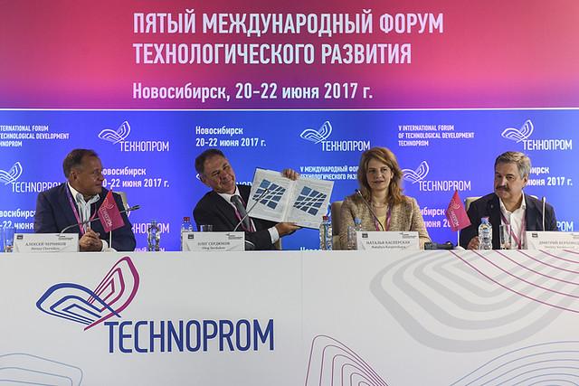 MST. Technoprom2017
