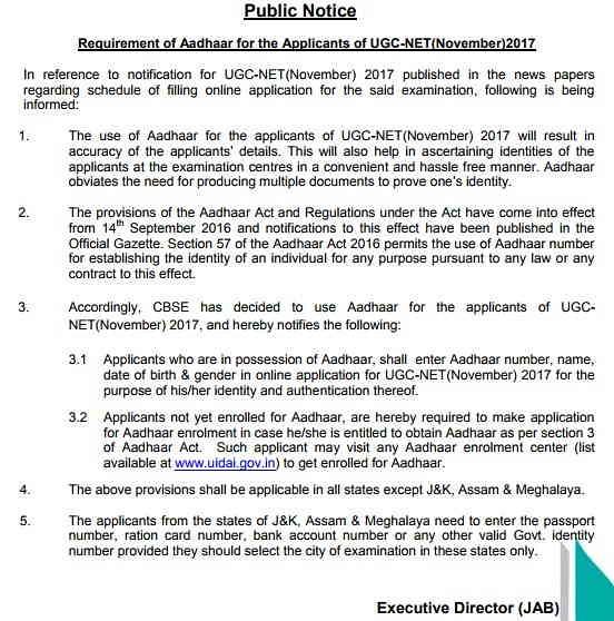 CBSE NET Exam Aadhaar Notification