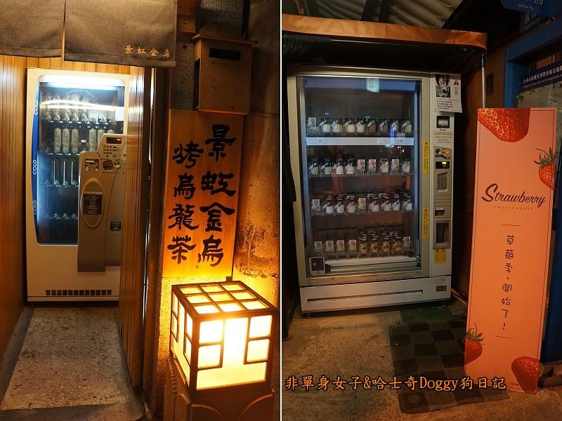 台南神農街26