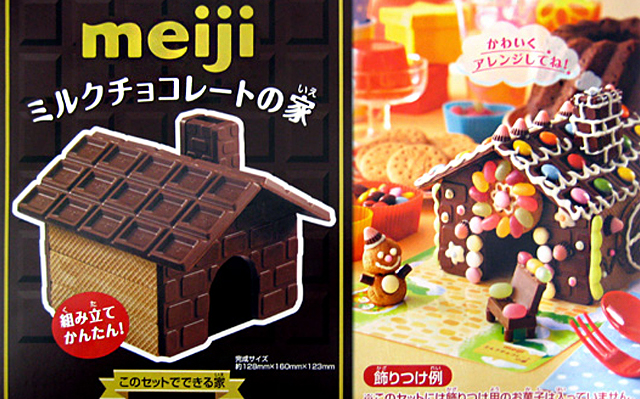 640x399 meiji Milk Chocolate House Kit