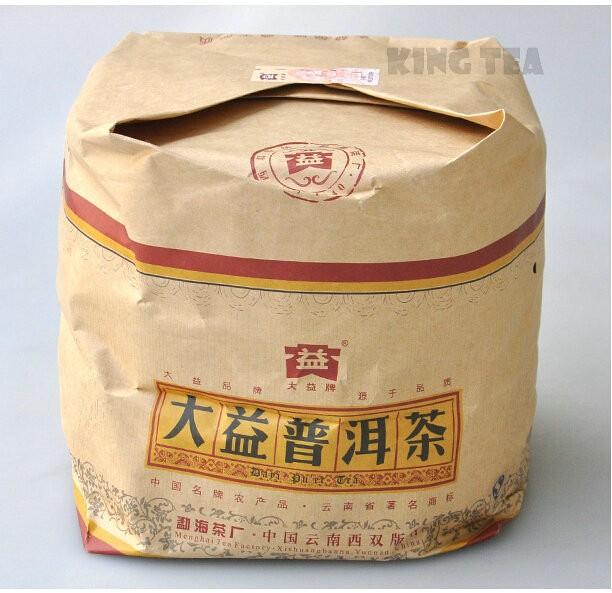 Free Shipping 2009 TAE TEA Dayi PuZhiWei Beeng Cake Bing 357g YunNan MengHai Organic Pu'er Puerh Ripe Cooked Tea Shou Cha