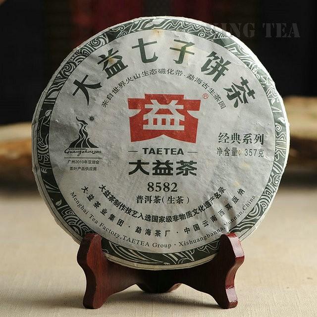 Free Shipping 2010 TAE TEA DaYi 8582-002 Cake Beeng 357g YunNan MengHai Organic Pu'er Pu'erh Puerh Raw Tea Sheng Cha