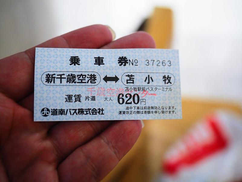 P2180858