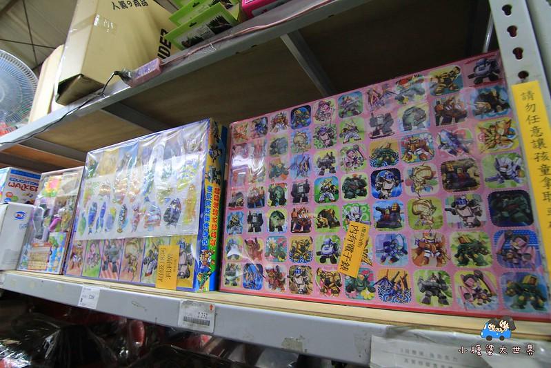 玩具特賣1 146