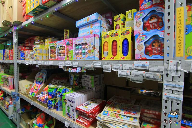 玩具特賣1 128
