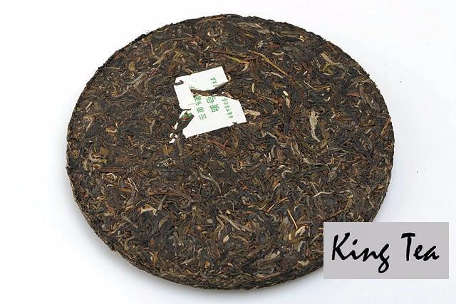 Free Shipping 2013 XiaGuan T8653 Iron Cake 357g China YunNan KunMing Chinese Puer Puerh Raw Tea Sheng Cha Weight Loss Slim Beauty