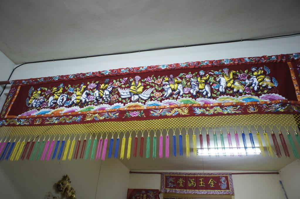 光彩繡莊 (2)