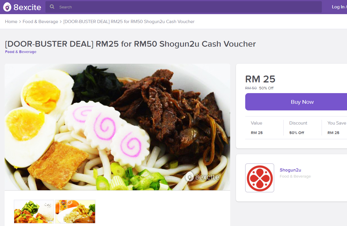 Shogun2u 8excite cash voucher