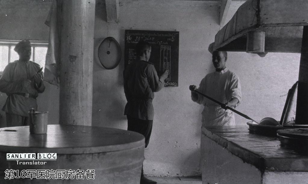 俄日战争俄军医务工作(哈尔滨)29